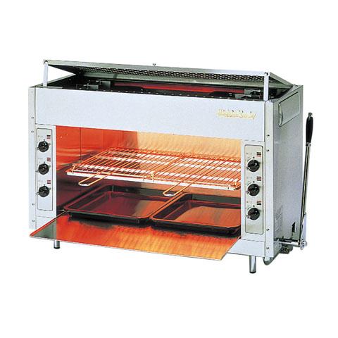 フジマック 焼物器 RGP-46SV LPG(プロパンガス)【 メーカー直送/代引不可 】【厨房館】