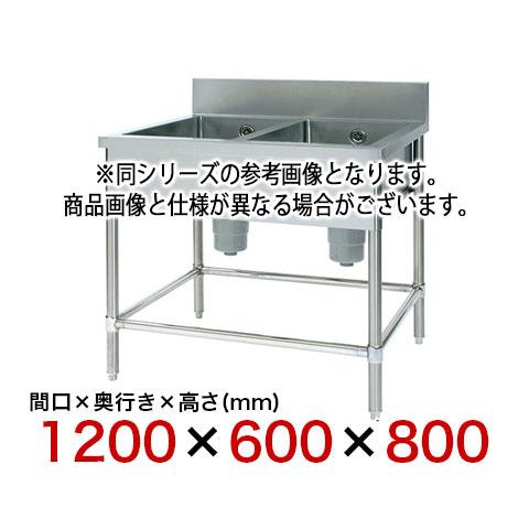 フジマック 二槽シンク(Bシリーズ) FSWB1260S 【 メーカー直送/代引不可 】【厨房館】