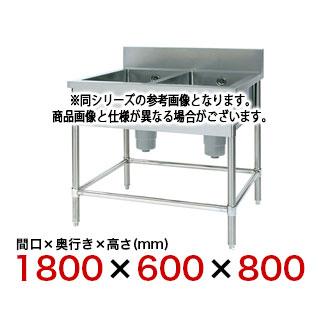 フジマック 二槽シンク(Bシリーズ) FSWB1866S 【 メーカー直送/代引不可 】【厨房館】