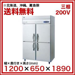 ホシザキ 冷蔵庫 HR-120ZT3【 メーカー直送/後払い決済不可 】