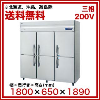 ホシザキ 冷凍冷蔵庫 HRF-180ZFT3【 メーカー直送/後払い決済不可 】
