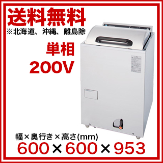 ホシザキ 食器洗浄機 JWE-400FUB3【 メーカー直送/代引不可 】