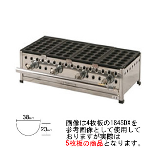 【 業務用 】IKK 業務用 たこ焼き 18穴(引出付)/鉄鋳物 185SDX【 メーカー直送/後払い決済不可 】