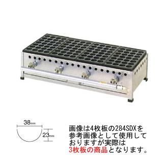 【 業務用 】IKK 業務用 たこ焼き 28穴(引出付)/鉄鋳物 283SDX【 メーカー直送/後払い決済不可 】