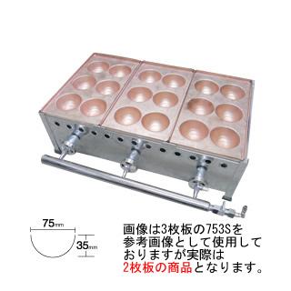 【 業務用 】IKK 業務用 爆弾焼 6穴/銅板 752S【 メーカー直送/後払い決済不可 】