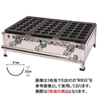 【 業務用 】IKK 業務用 eたこ N182S【 メーカー直送/後払い決済不可 】
