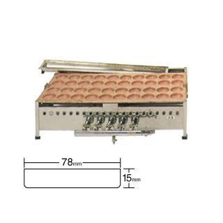 【 業務用 】大判焼 銅板/湯煎式 OY40DX【 メーカー直送/後払い決済不可 】