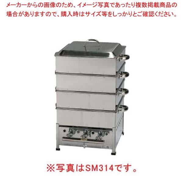 IKK 業務用 角蒸器 SM310 【 角蒸器 】 【 メーカー直送/後払い決済不可 】 【厨房館】