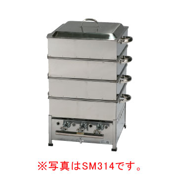 IKK 業務用 角蒸器 SM313 【 角蒸器 】 【 メーカー直送/後払い決済不可 】 【厨房館】