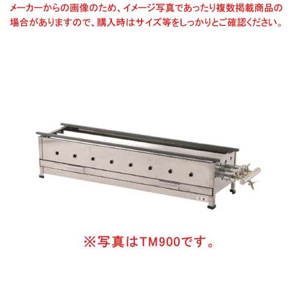 【 業務用 】 とうもろこし焼 TM750 LPG(プロパンガス)【 メーカー直送/後払い決済不可 】【厨房館】