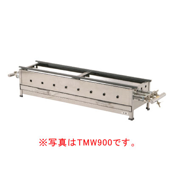 【 業務用 】とうもろこし焼 TMW750【 メーカー直送/後払い決済不可 】
