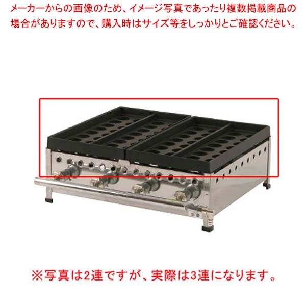 たこ焼 32穴/鉄鋳物 323SDX (プロパンガス) 【厨房館】