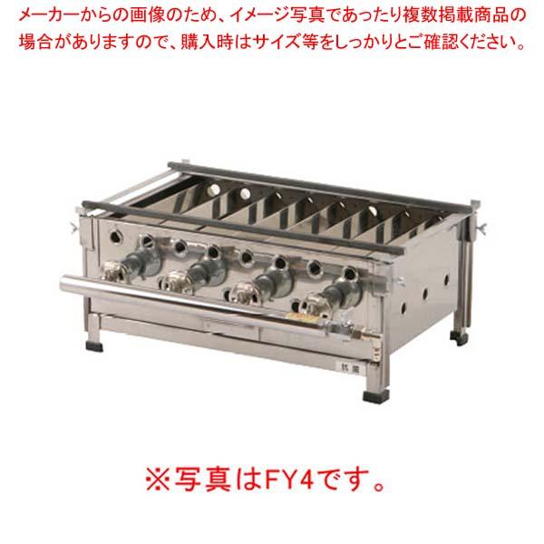 魚焼 FY6 (都市ガス) 【厨房館】
