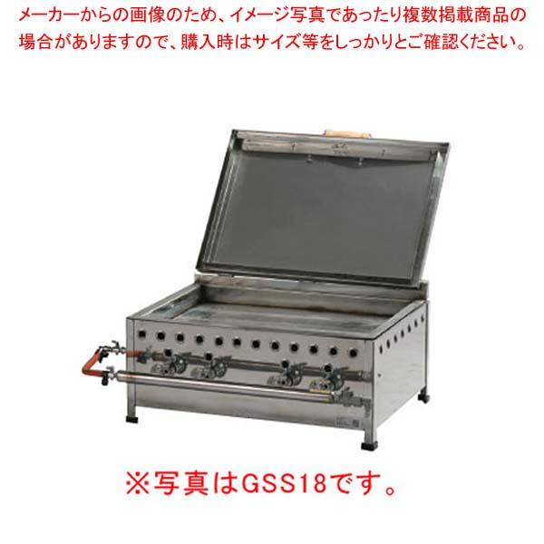 餃子焼 デラックス/シングル GSS15 (プロパンガス) 【厨房館】