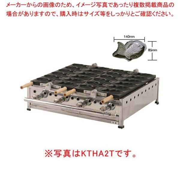 たい焼 KTHA4T (都市ガス) 【厨房館】