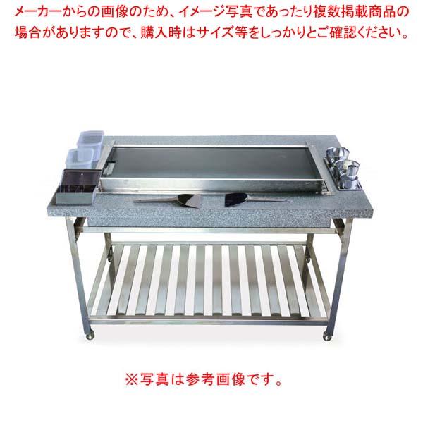 ガス式カウンターグリドル KTYH1200 (プロパンガス) 【厨房館】