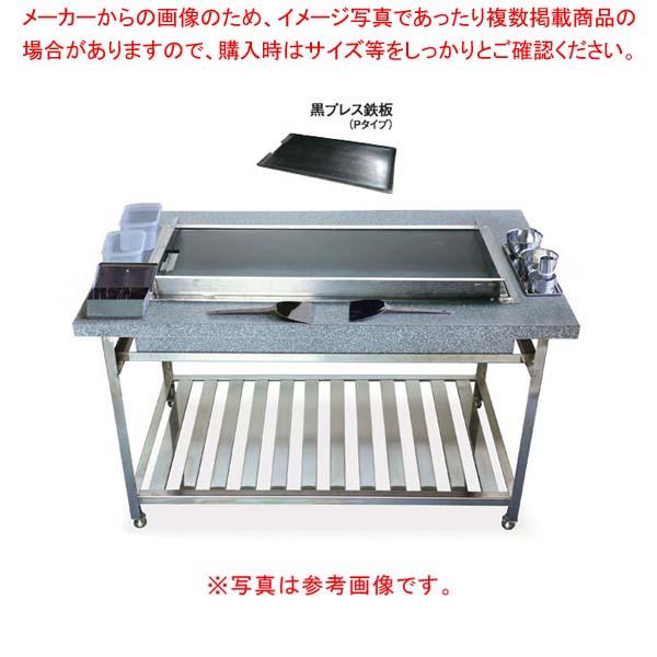 ガス式カウンターグリドル KTYH750P (プロパンガス) 【厨房館】