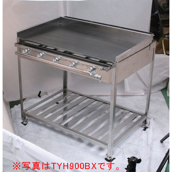 グリドル TYH1200BX (都市ガス) 【厨房館】