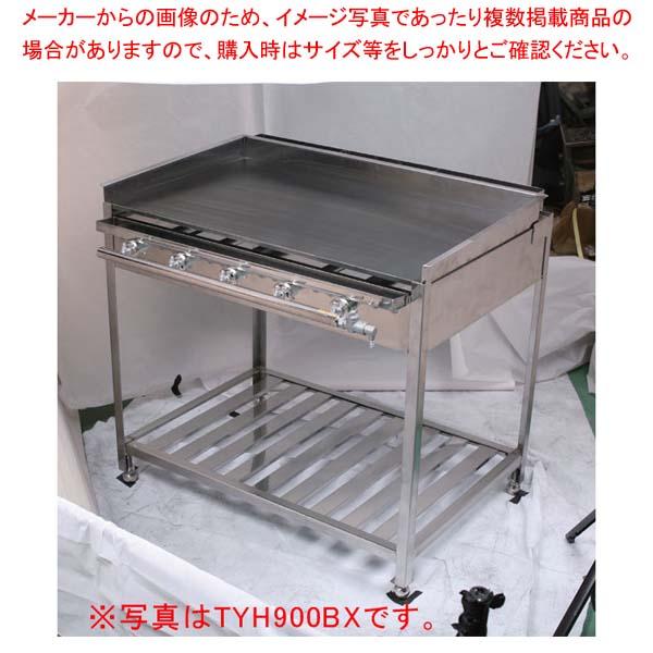グリドル TYH600ABX (プロパンガス) 【厨房館】