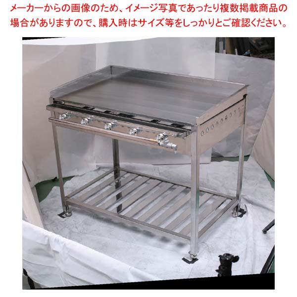 グリドル TYH900/16 (都市ガス) 【厨房館】