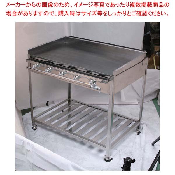グリドル TYH900BX (プロパンガス) 【厨房館】