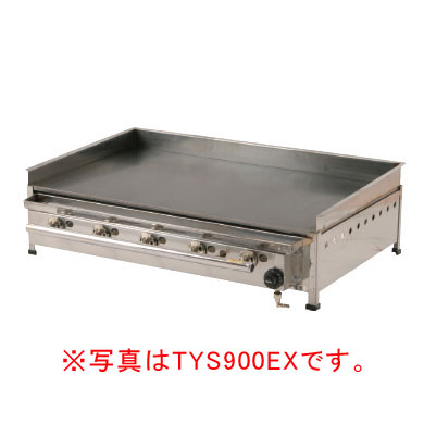 グリドル 温度調節機能付 TYS600AEX (都市ガス) 【厨房館】