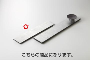 和食器 木トレー(シルバー) 35S094-29 まごころ第35集