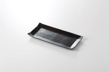 和食器 漆黒 こより焼物皿 35K165-18 まごころ第35集