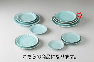 【まとめ買い10個セット品】和食器 手彫青白瓷 丸8.0皿 35K212-19 まごころ第35集 【キャンセル/返品不可】【厨房館】