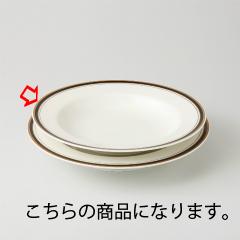"""和食器 アポロ(チャイナボーン) 8""""スープ 35A453-10 まごころ第35集"""