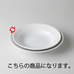 和食器 白玉渕 8吋スープ 35A465-25 まごころ第35集