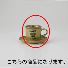 和食器 Canapa デミタスカップ(green) 35F432-12 まごころ第35集 【キャンセル/返品不可】【厨房館】