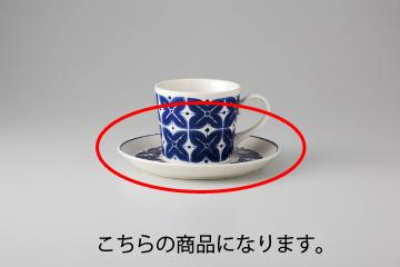 和食器 Violette コーヒーソーサー 35F418-10 まごころ第35集 【キャンセル/返品不可】【厨房館】