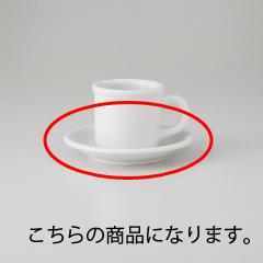 和食器 ミルク コーヒーソーサー 35F423-07 まごころ第35集 【キャンセル/返品不可】【厨房館】