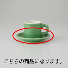 和食器 レタス コーヒーソーサー 35F423-14 まごころ第35集 【キャンセル/返品不可】【厨房館】