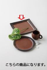 【まとめ買い10個セット品】和食器 espresso スクエアプレート 35F435-03 まごころ第35集 【キャンセル/返品不可】【厨房館】