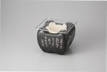 【まとめ買い10個セット品】和食器 風情万能 黒コンロ(大) 36K497-31 まごころ第36集 【キャンセル/返品不可】【厨房館】