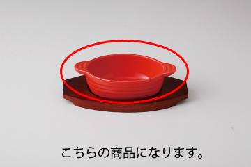 和食器 レッド ディッシュM 35K501-41 まごころ第35集 【キャンセル/返品不可】【厨房館】