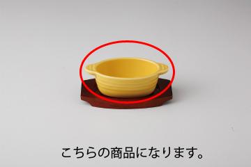 和食器 イエロー ディッシュM 35K501-37 まごころ第35集 【キャンセル/返品不可】【厨房館】