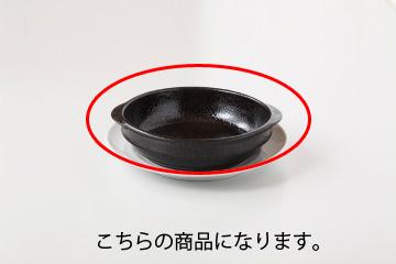 和食器 ブラックスタックグラタンM 35M503-34 まごころ第35集