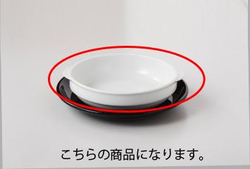 和食器 ホワイトスタックグラタンL 35M503-36 まごころ第35集 【キャンセル/返品不可】【厨房館】