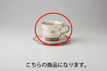 【まとめ買い10個セット品】和食器 粉引印花紋 コーヒーカップ 35Y480-04 まごころ第35集 【キャンセル/返品不可】【厨房館】
