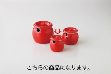 和食器 赤釉 ミニ壷 35K537-07 まごころ第35集 【キャンセル/返品不可】【厨房館】