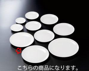 【まとめ買い10個セット品】和食器 白丸盛皿 34.5cm 35C570-16 まごころ第35集 【キャンセル/返品不可】【厨房館】