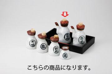 和食器 茶流 正油 35F533-23 まごころ第35集 【キャンセル/返品不可】【厨房館】