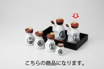 和食器 茶流 ソース 35F533-24 まごころ第35集 【キャンセル/返品不可】【厨房館】