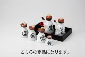 和食器 茶流 コショウ 35F533-26 まごころ第35集 【キャンセル/返品不可】【厨房館】