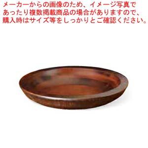 和食器 荒彫・惣菜くり鉢(浅型) ブラウン 大 36R421-14 まごころ第36集 【厨房館】