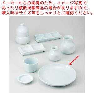 35%OFF kak-910341 内祝い 和食器 青白磁 7.0皿 厨房館 まごころ第36集 36H309-25