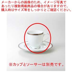 【まとめ買い10個セット品】和食器 セントレア コーヒーカップ 36A482-09 まごころ第36集 【キャンセル/返品不可】【厨房館】